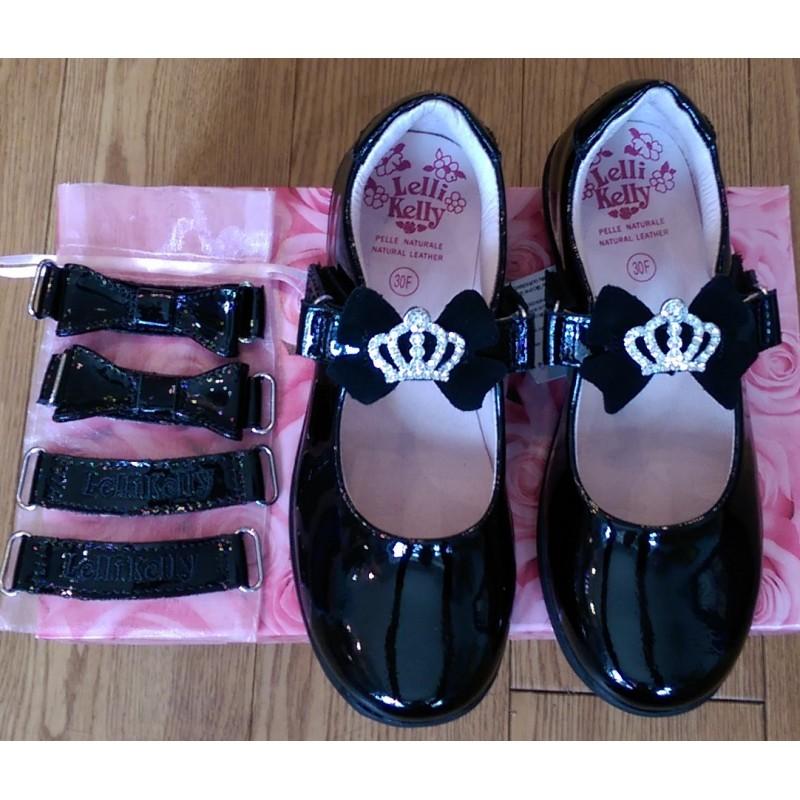 Lelli Kelly Sophia Patent School Shoe